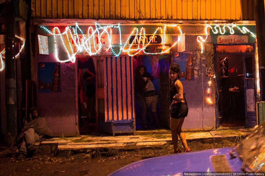 Addis ababa nightlife and women